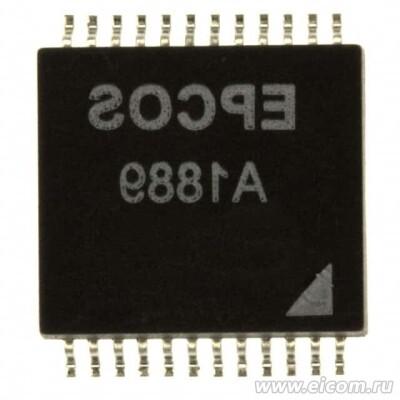 B78476A1889A3