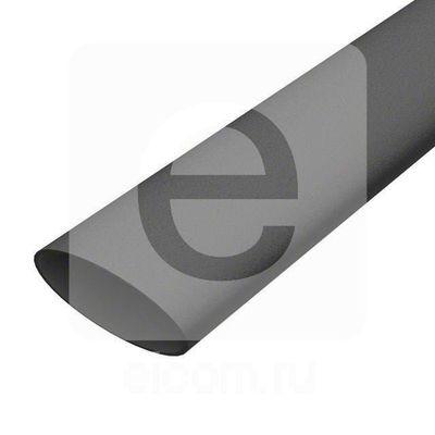 EPS-200 1/2