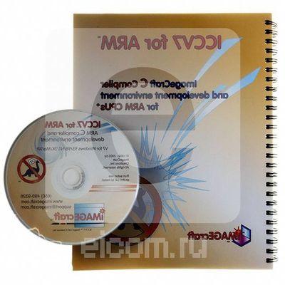 ICCV7 ARM ADV