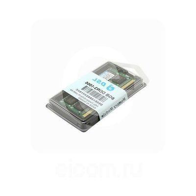 MMM-3026-DSL
