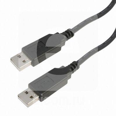 USB NMC-2.5M