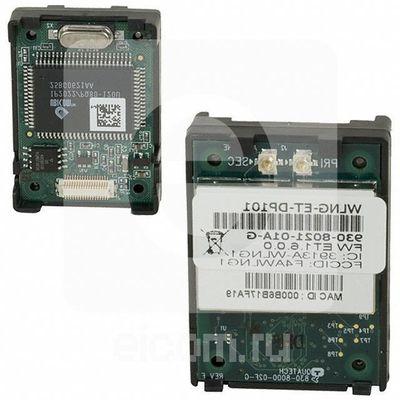WLNG-ET-DP101-G